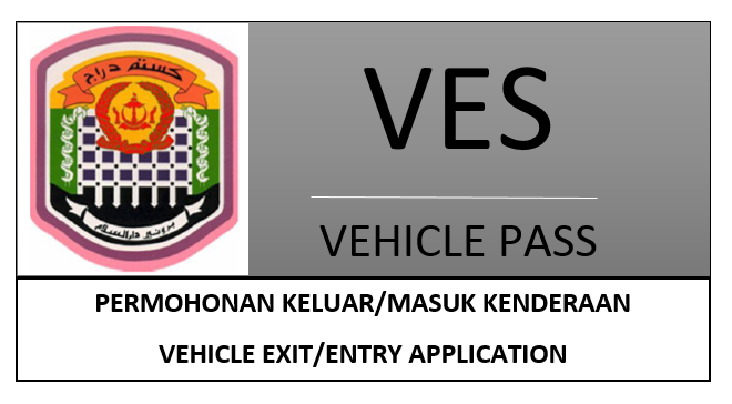 vehicle pass.png